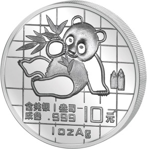 china panda silbermünzen kaufen foto zvg